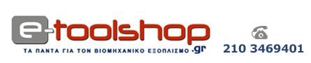 e-toolshop.gr